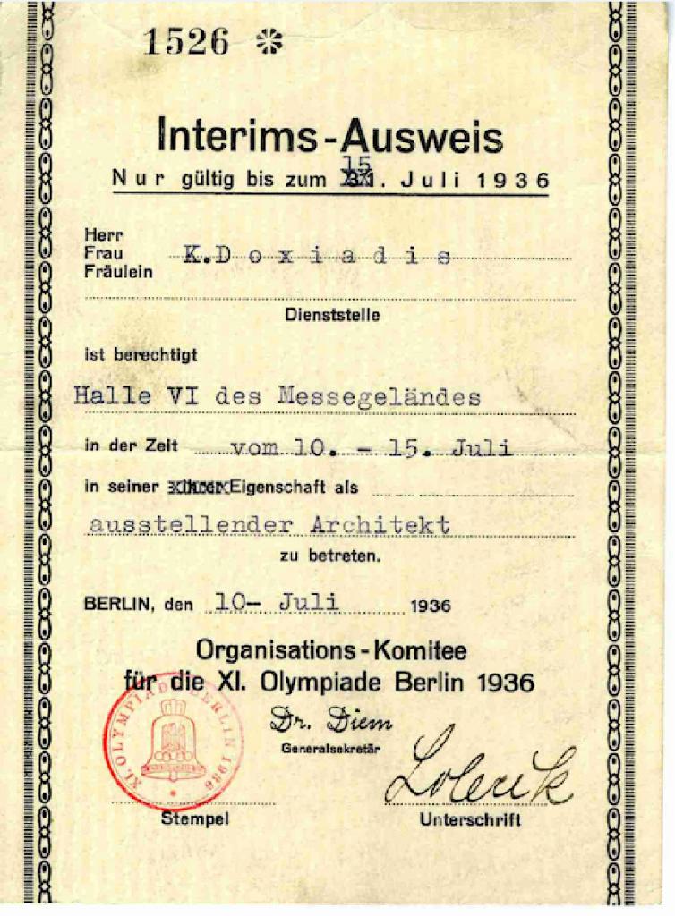Πρόσκληση στον Δοξιάδη στο πλαίσιο της συμμετοχής του στην καλλιτεχνική Ολυμπιάδα του 1936. Πηγή: Αρχείο Κωνσταντίνου Δοξιάδη © Constantinos and Emma Doxiadis Foundation