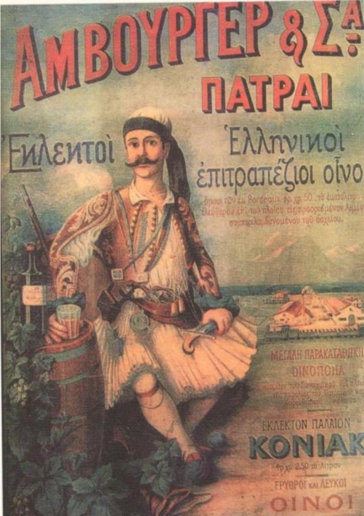 Werbeplakat für die Weine der Firma Hamburger.